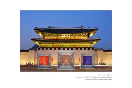 buddha box seoul copy.jpg