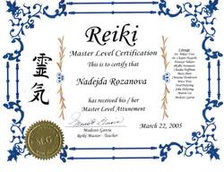 Надежда Розанова сертификат13
