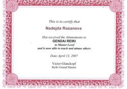 Надежда Розанова сертификат3