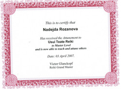 Надежда Розанова сертификат17