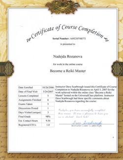 Надежда Розанова сертификат12