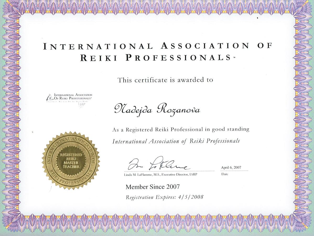 Надежда Розанова сертификат5