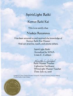 Надежда Розанова сертификат7