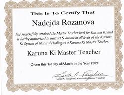 Надежда Розанова сертификат6