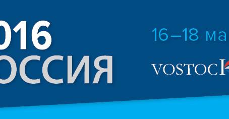 16-18 марта в Москве состоится 3-й «СПГ Конгресс Россия»