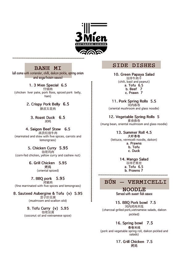 3mien Lunch menu .jpg