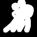 noun_Latin Dance_788255.png