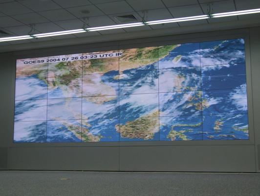 weather control.JPG