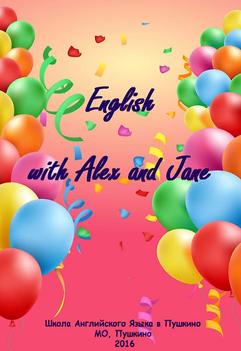 alex and jane 4.jpg