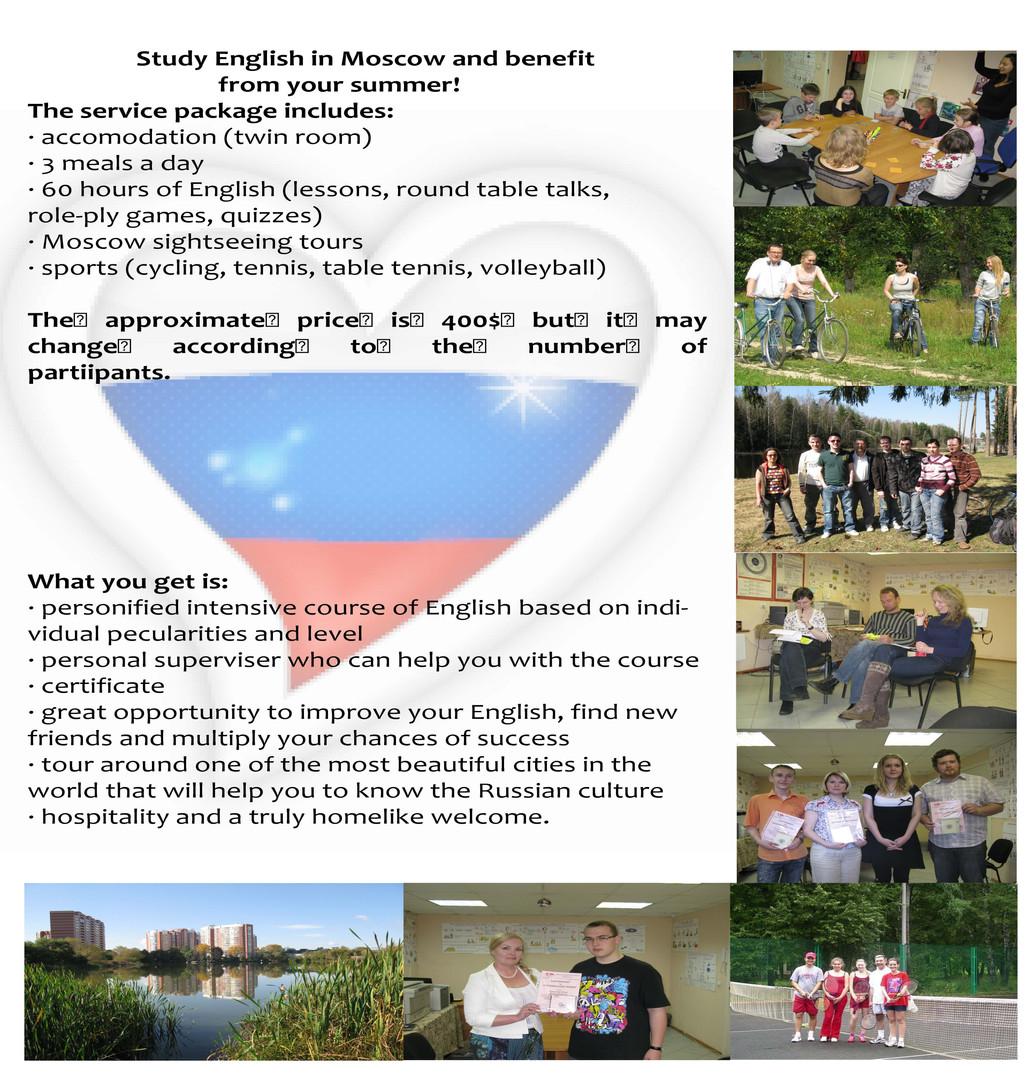 invitation english_Страница_2.jpg