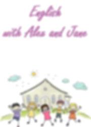 alex and jane 2.jpg