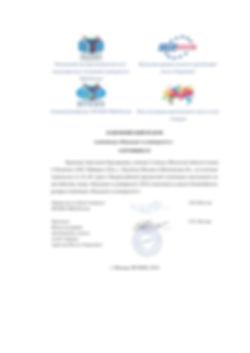 Certificate Анастасия.jpg
