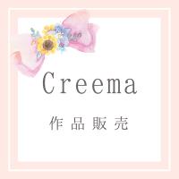 creema.png