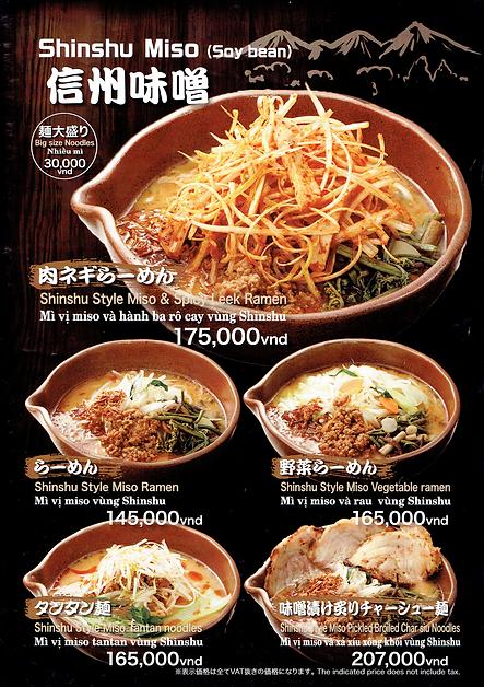 menu23072020_0004.bmp