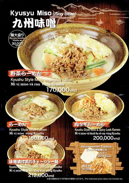 menu23072020_0006.bmp