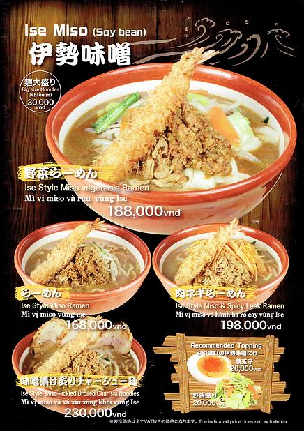 menu23072020_0005.bmp