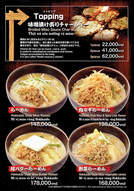 menu23072020_0003.bmp