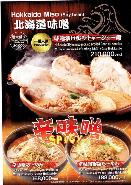 menu23072020_0002.bmp