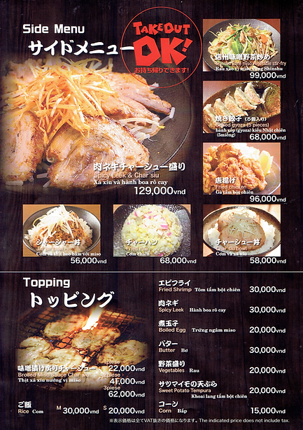 menu23072020_0010.bmp