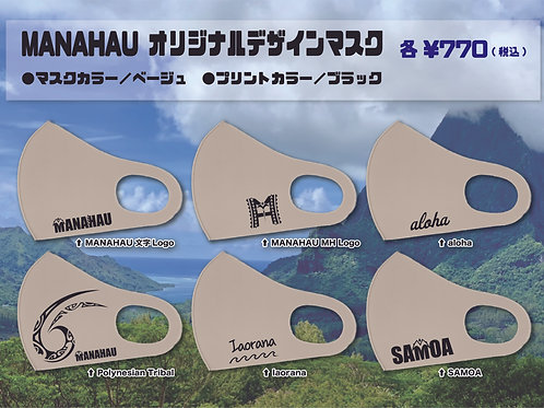 MANAHAU マスク <ベージュ>