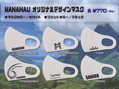 MANAHAU マスク <ホワイト>