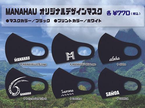 MANAHAU マスク <ブラック>