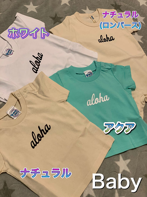 MANAHAU オリジナルTシャツ ~aloha baby~
