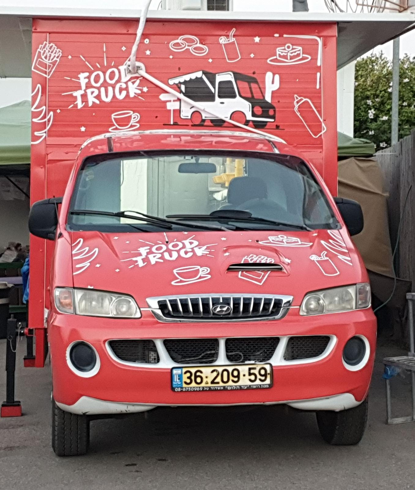 רכב אוכל משק טל
