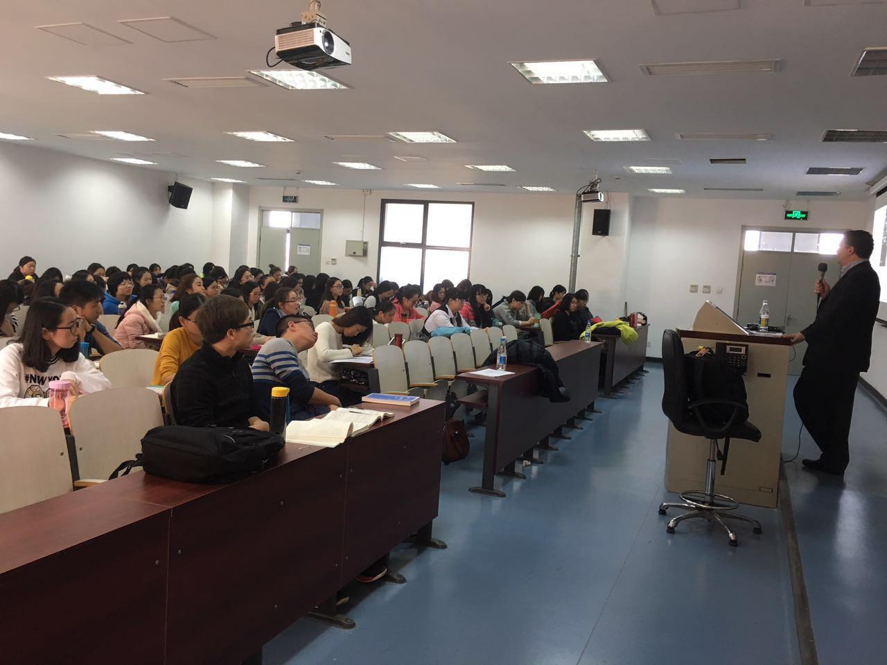 Central University Finance & Economics, and BFSU