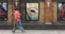 streetwall.jpg