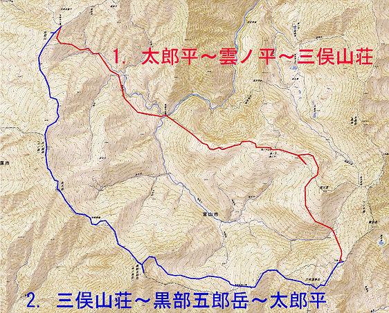 地図1_Rp.jpg