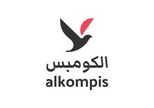alkompis