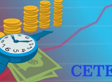 Todo sobre CETES:  Cómo funcionan y hacer que valga más tu dinero
