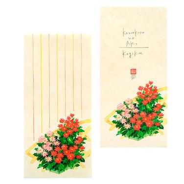 縦書き一筆箋 小菊