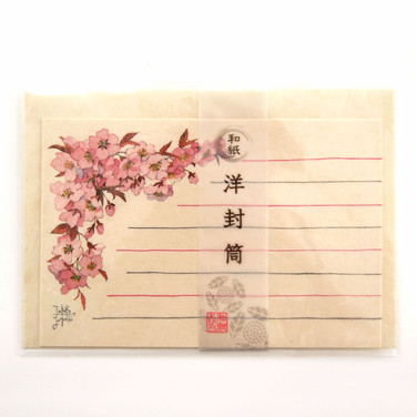 横書き一筆箋 桜