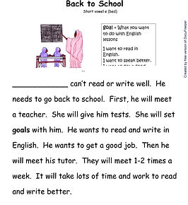 Printables - Story By Story - E - Back T