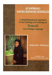 Language Learning - Abdullahi.jpg