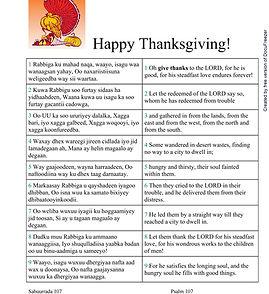 Printables - Holidays - Thanksgiving - A