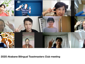 2020,May 30th meeting例会報告