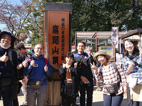 "2020, October 31st Special Event ""Mt. Takao hiking"" 高尾山ハイキング報告"