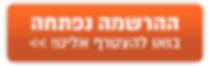 Yair Yona_lehashpia karov_03.png