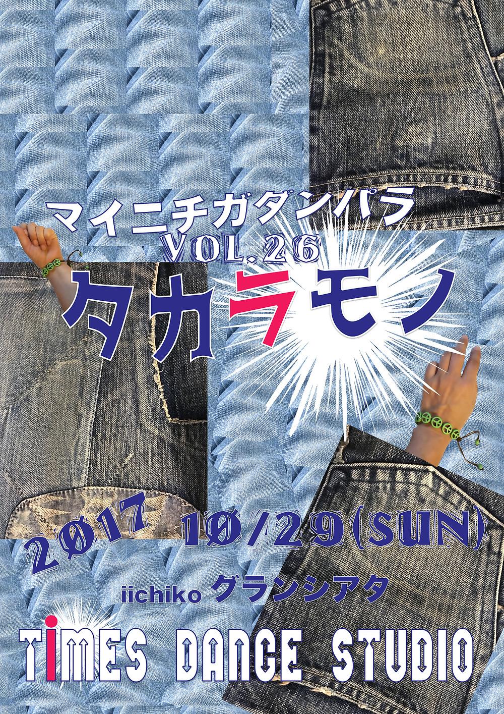 12:30 開場 13:00 開演 ¥2,000