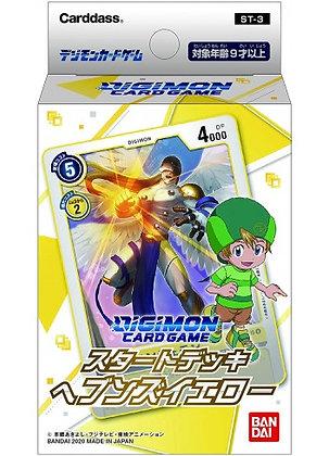 Digimon TCG: Starter Deck- Heavens Yellow