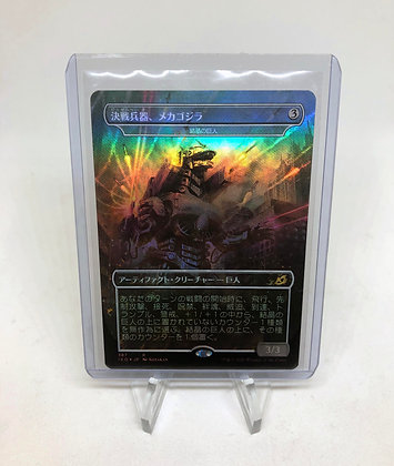 Mechagodzilla - Crystalline Giant (JP Alternate Art Foil)