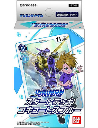 Digimon TCG: Starter Deck - Cocytus Blue