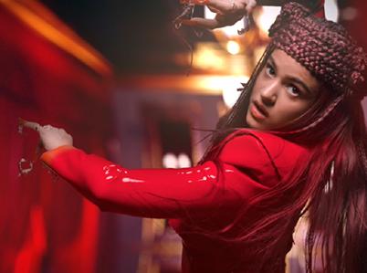 """Rosalía en el nuevo y polémico video de Cardi B """"WAP"""""""