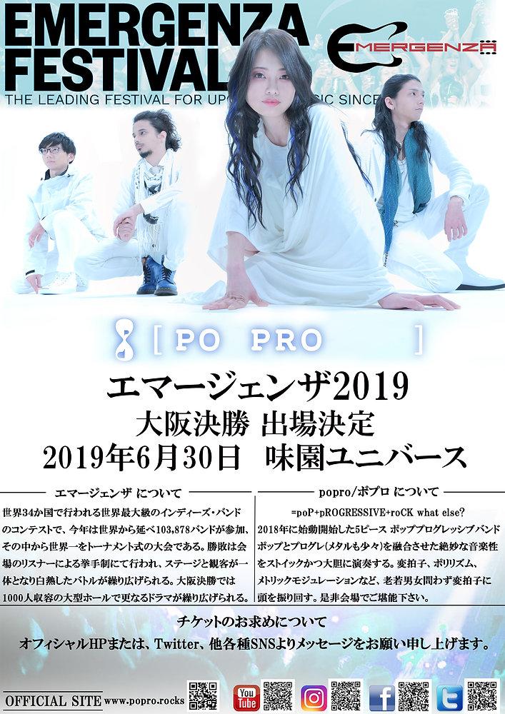 20190513_poster_fin01.jpg