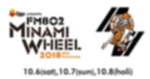 minami_logo.jpg