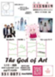 The God of Art flyer - A4 version.jpg