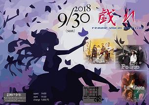 20180930_kobeshonen_02.JPG